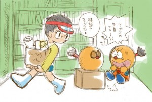 530px-Kazuma_-_キャー!ナリ_