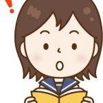 専門学校  合格する志望理由書の書き方【最終版】