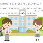 【予備校直伝】日本史の勉強法とノート作りの方法論