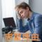 大学・専門学校入試の面接 志望理由(志望動機)の徹底対策!