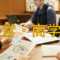 【経営・商学部】志望理由書の例文と書き方のコツ